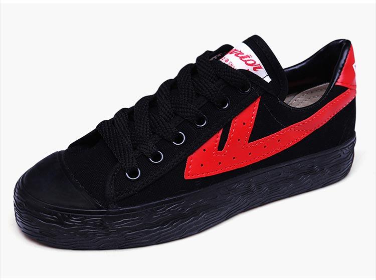 WB-1-回力鞋_35