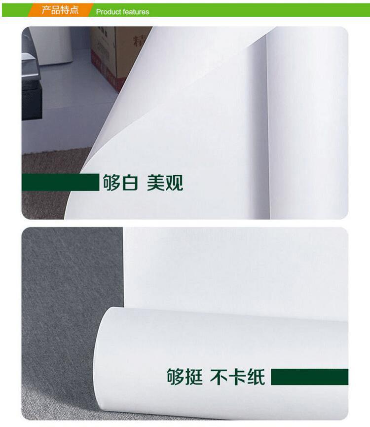 传美工程纸