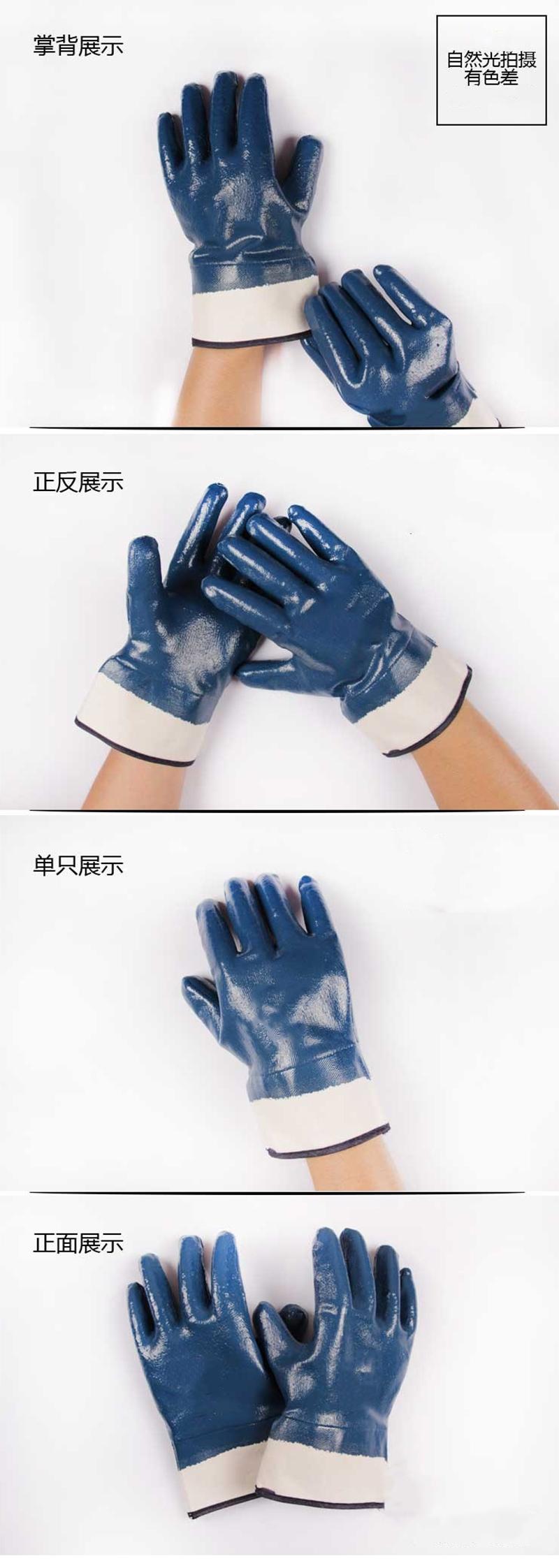蓝色挂胶手套(厚)