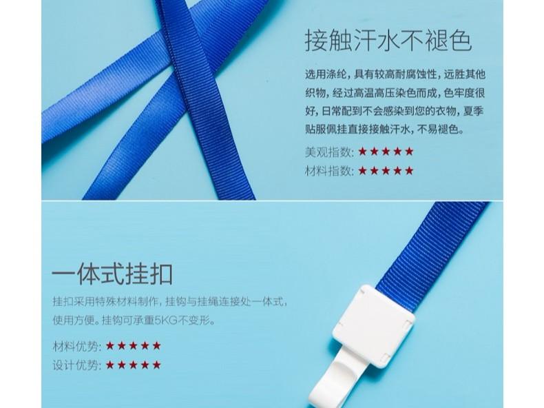 优和证件套挂绳1.5cm宝蓝色
