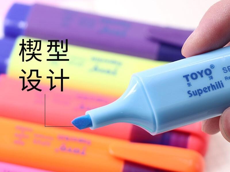SP25东洋荧光笔 蓝色