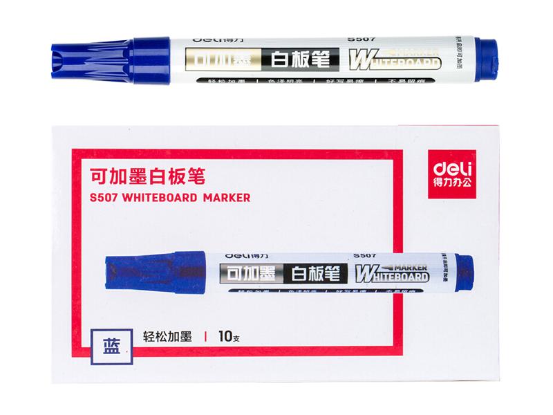 得力s507 蓝色白板笔