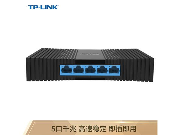 5孔 TP-LINK 千兆交换机