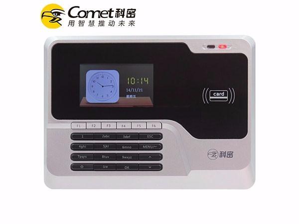 科密 KE-39考勤机 感应卡考勤机 互联网考勤ID/IC卡 刷卡机 打卡机