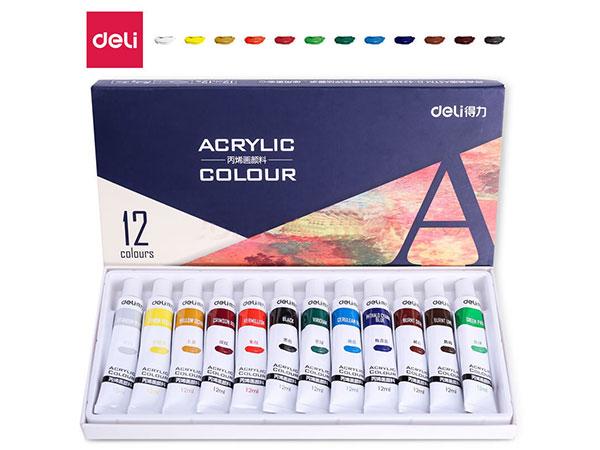 得力(deli)73856 美术绘画水彩颜料 12色盒装