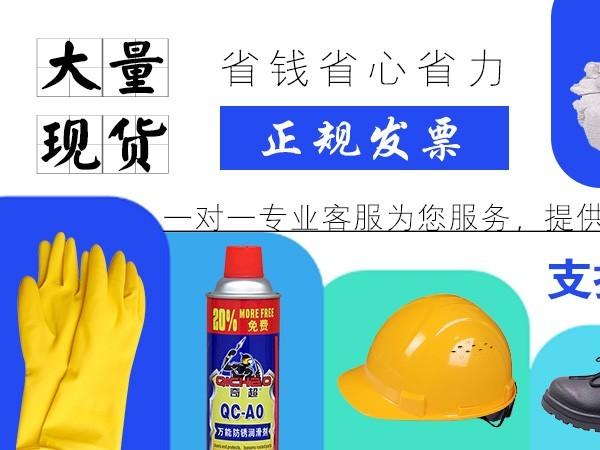 苏州常州无锡企业工厂劳保用品使用百科之劳动防护用品正确配备要求