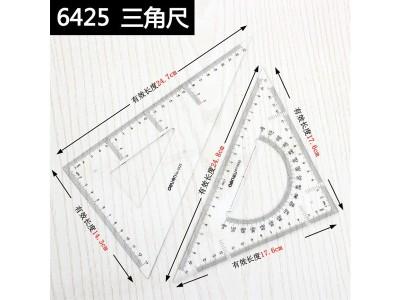 NO.6425得力三角尺