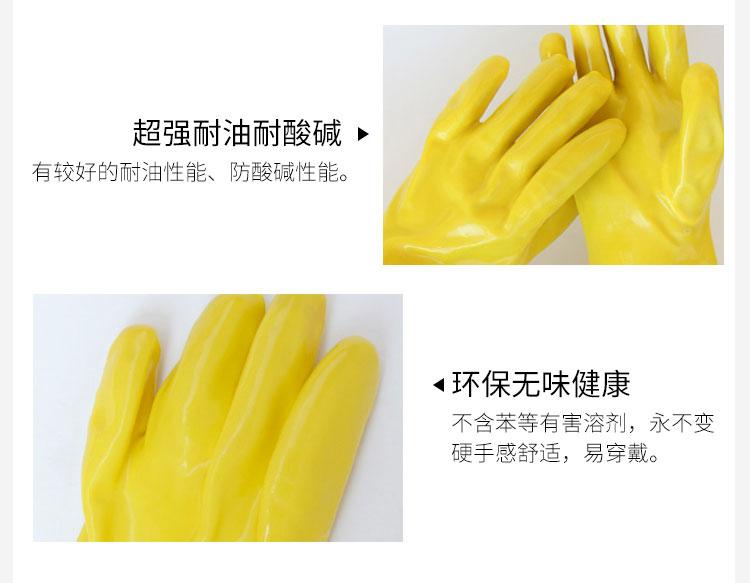 棉毛浸塑手套