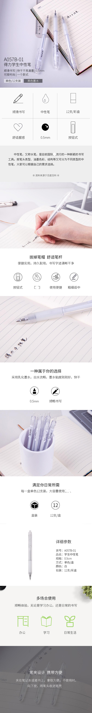 得力 0.5mm黑色按动式中性笔 子弹头签字笔水笔 12支_盒 A057B-01-淘宝网