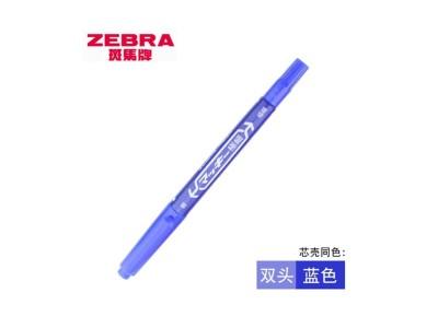 普通MO-120B斑马大双头油性笔 蓝色
