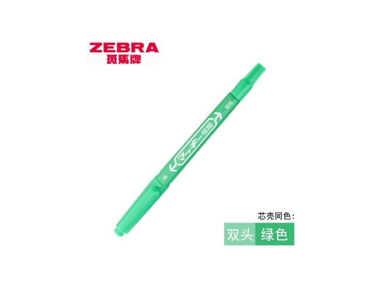 MO-120B斑马小双头油性笔 绿色