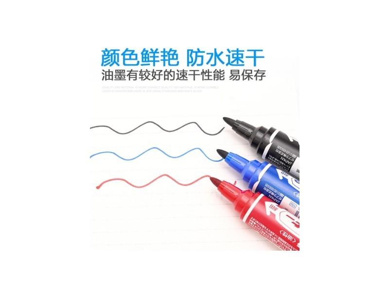 MO-150B斑马大双头油性笔 蓝色