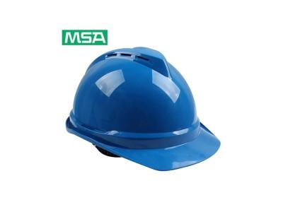 梅思安10146675 蓝色 ABS 带透气孔安全帽