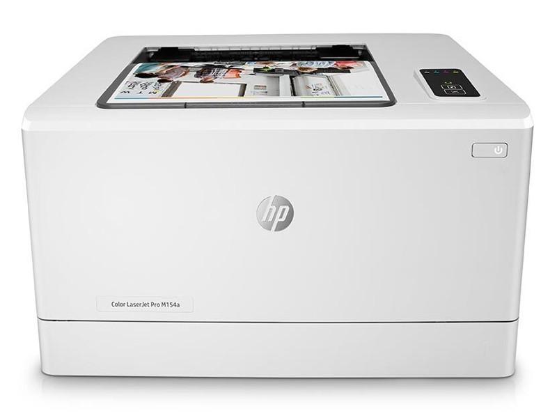 HP M154A A4彩色激光打印机