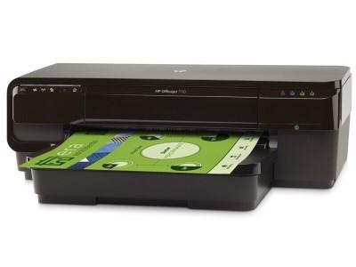 HP 7110喷墨打印机/宽幅/932BK.C.M.Y