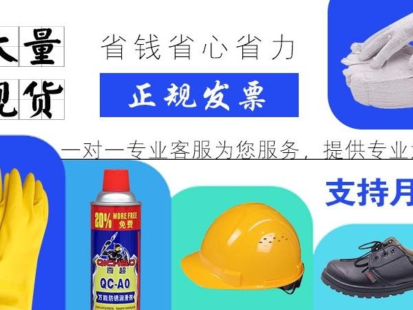 劳保用品采购清单之劳保防护手套常见的手套掌纹及特性百科知识
