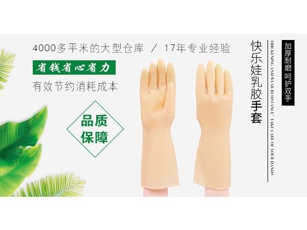 劳保用品百科:工厂企业生产作业过程中几类防护手套的使用和注意事项
