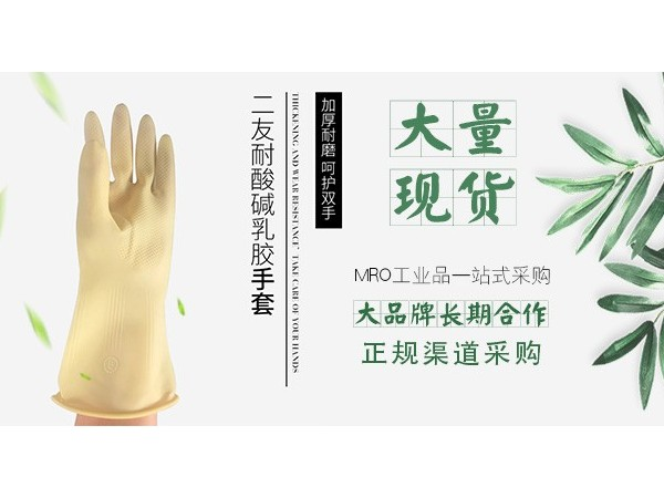 劳保防护手套知识百科:防护手套常见的涂层方式及特性百科