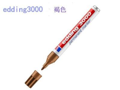 艾迪3000 1.5mm记号笔(褐色)