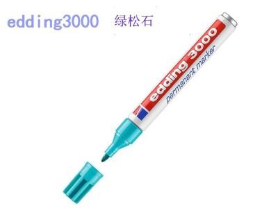 艾迪3000 1.5mm记号笔(绿松石)