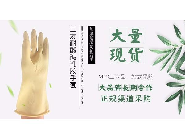 2020年苏州无锡企业劳保防护手套的种类及防护手套的使用和注意事项