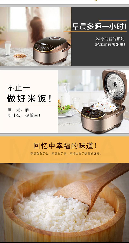 美的(Midea)电饭煲电饭锅5L大容量气动涡轮防溢锅金属机身电饭煲MB-WFS5017TM