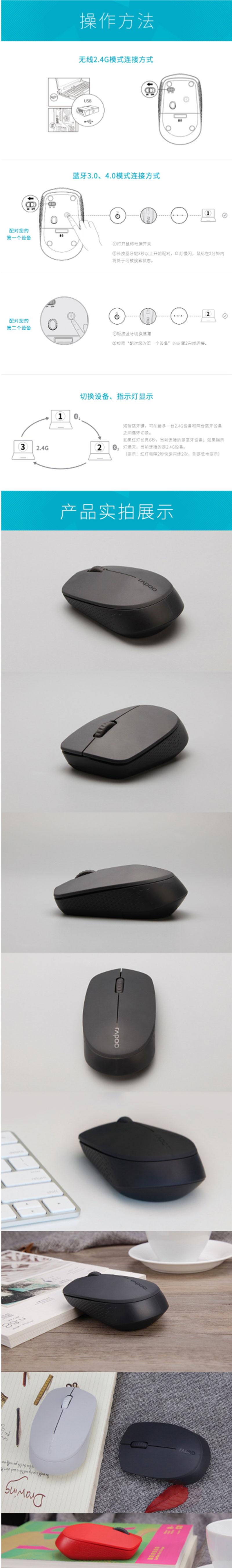 雷柏T100 无线蓝牙三模鼠标