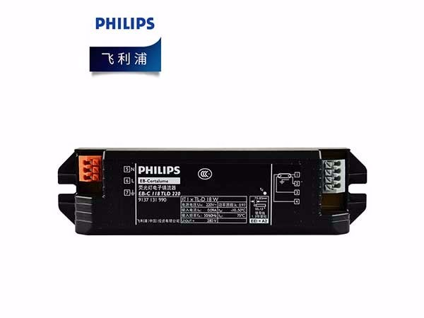 飞利浦镇流器 T8日光灯管节能荧光灯管电子镇流器EB-C 18/36W