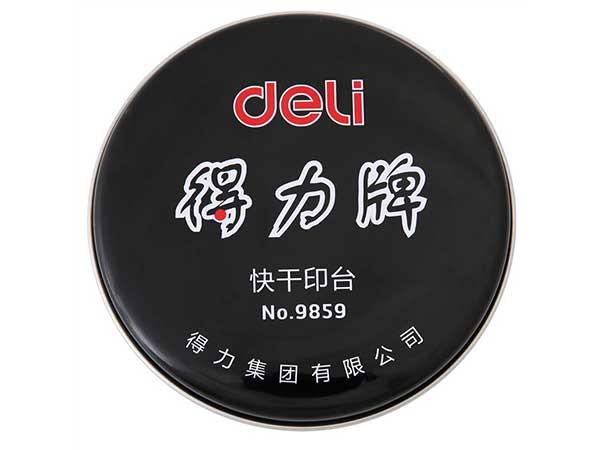 得力(deli)φ89mm金属盖快干印台印泥 红色9859