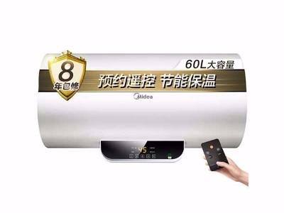 美的(Midea)2100W速热电热水器60升 无线遥控 预约洗浴 一键保温