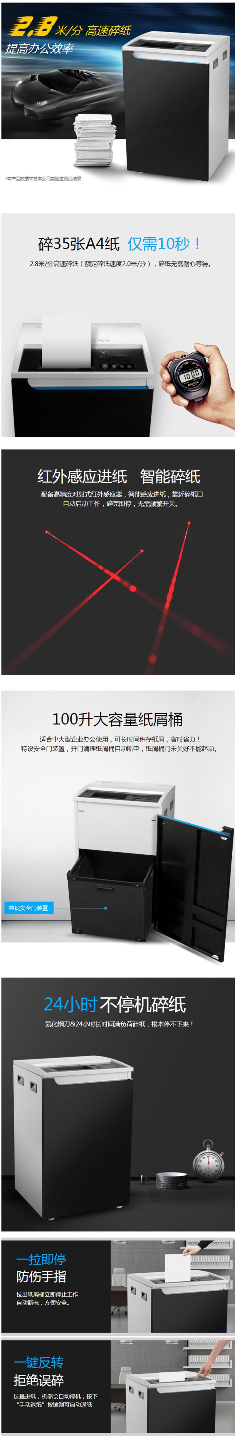 科密 SD-601M 工业型多功能媒介销毁粉碎机 24小时工作 可碎纸/卡/光盘/U盘/移动硬盘/硒鼓
