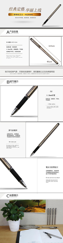 得力S43中性笔0.38MM黑