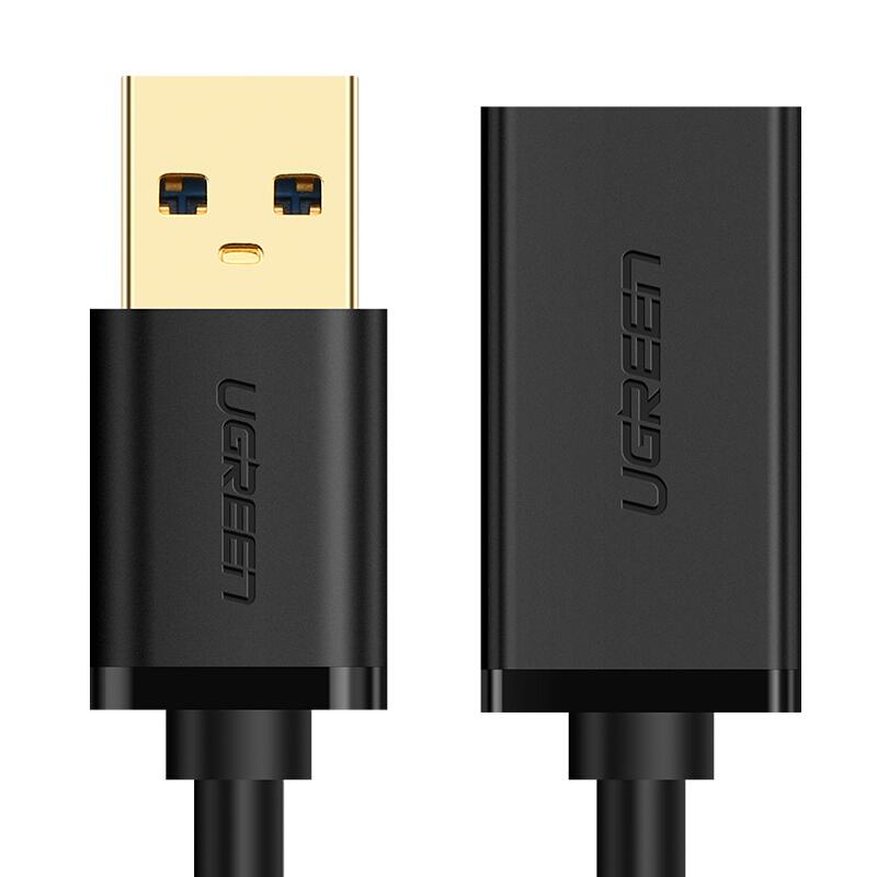 绿联30127 USB3.0  3米延长线