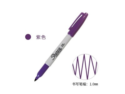 三福30008  经济型记号笔(紫色)