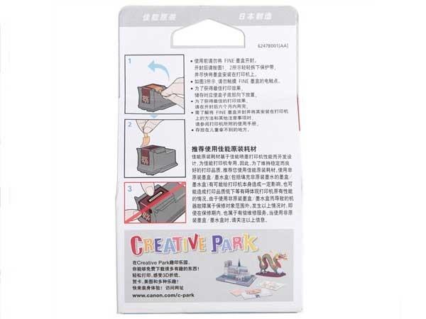 佳能 PG-835XL 大容量黑色墨盒 适用腾彩PIXMA iP1188