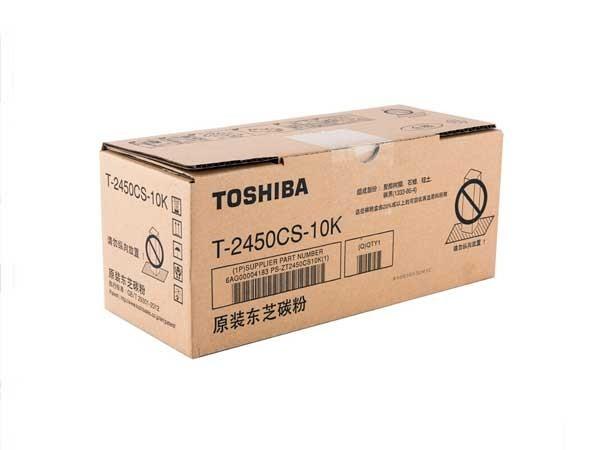 东芝(TOSHIBA)T-2450CS-10K原装碳粉(墨粉)