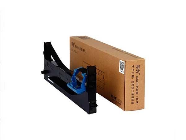 得实 80D-3 色带盒 黑色 适用:DS-2600IIDS-300AR-300K