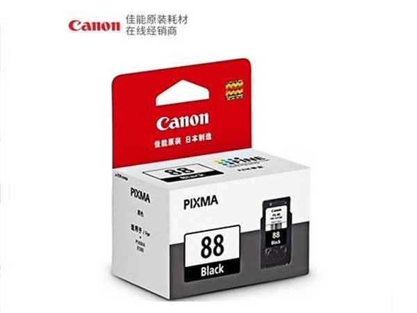 佳能 PG-88 黑色墨盒 适用于PIXMA E500