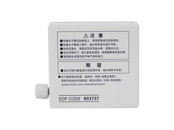 理光(Ricoh) HQ-40C 黑色油墨 5支/盒
