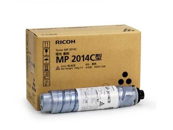 理光(Ricoh)MP 2014C 碳粉 适用MP2014/MP2014en/MP2014D/MP2014AD