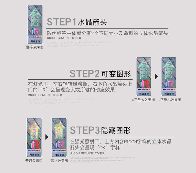 理光(Ricoh)MP 2014C 碳粉 适用MP2014/MP2014en/MP2014D/MP2014AD 4