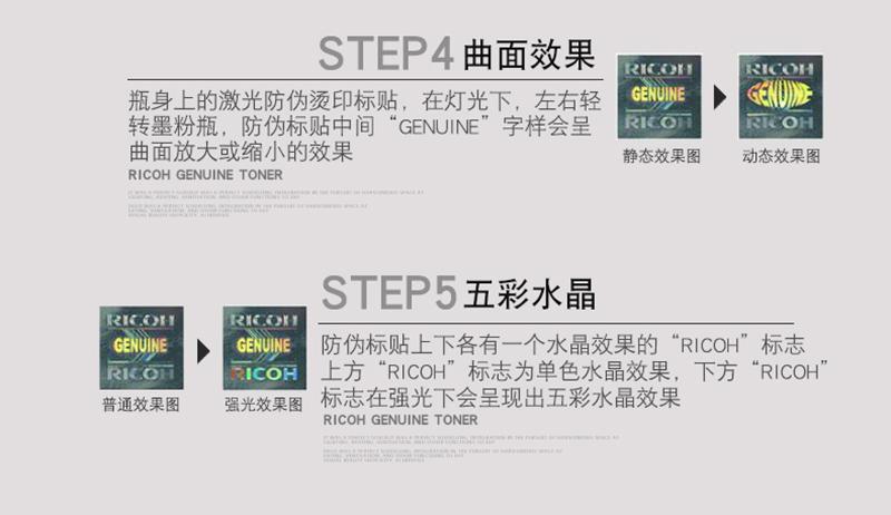 理光(Ricoh)MP 2014C 碳粉 适用MP2014/MP2014en/MP2014D/MP2014AD 5