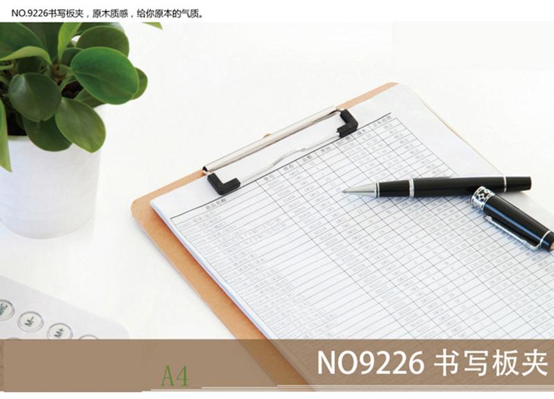 得力(deli)9226-02 全新原木质感商务型书写板夹2只装 土棕1