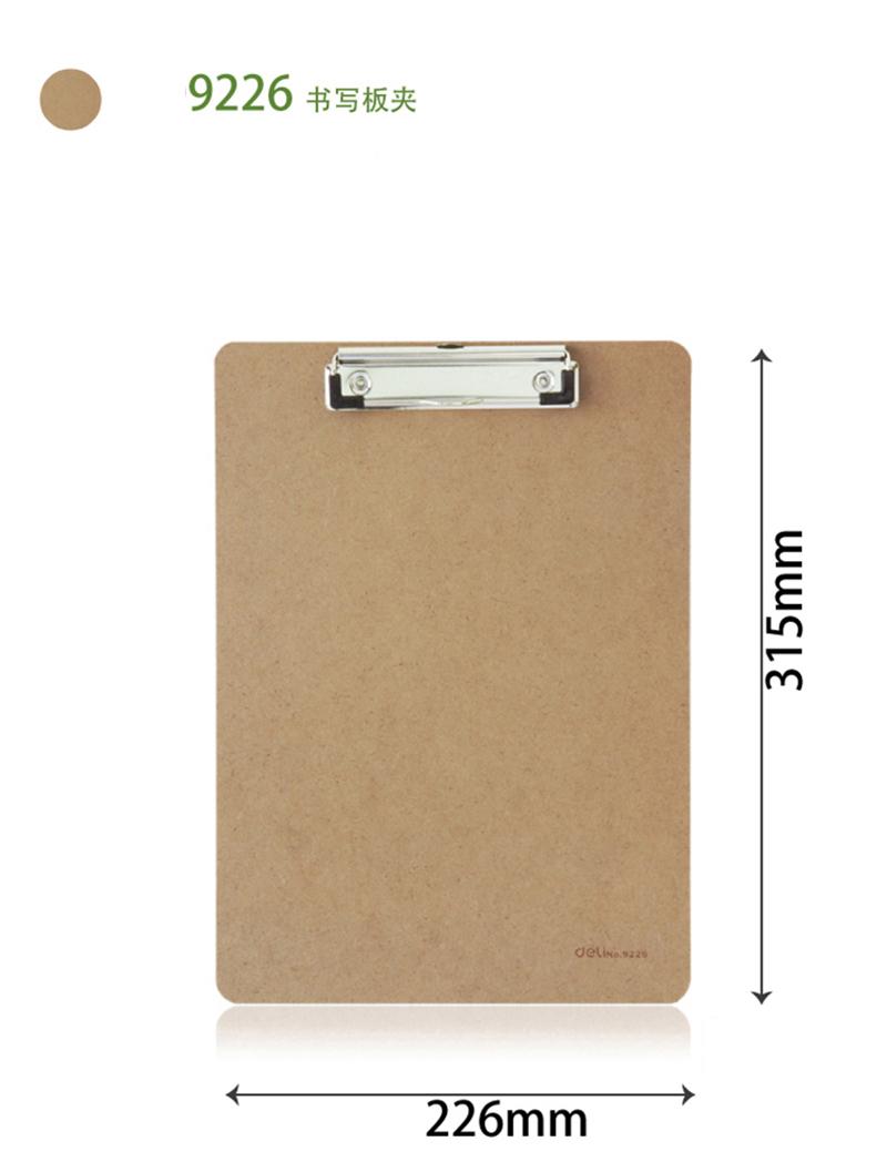 得力(deli)9226-02 全新原木质感商务型书写板夹2只装 土棕2