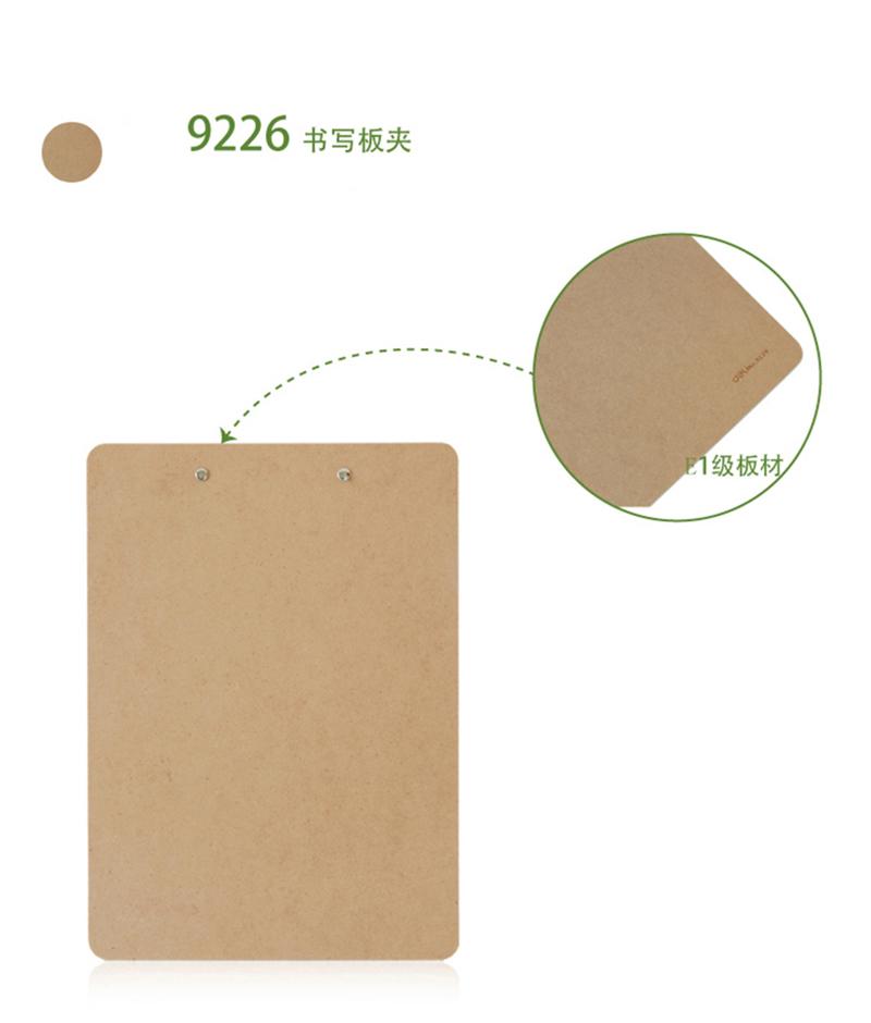 得力(deli)9226-02 全新原木质感商务型书写板夹2只装 土棕3