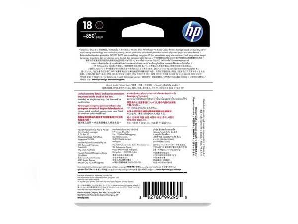 惠普 C4936A 18号 黑色墨盒
