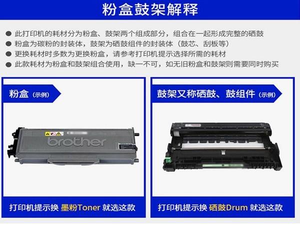 兄弟 TN-3135 黑色原装粉仓 (适用HL5240 5250DN)