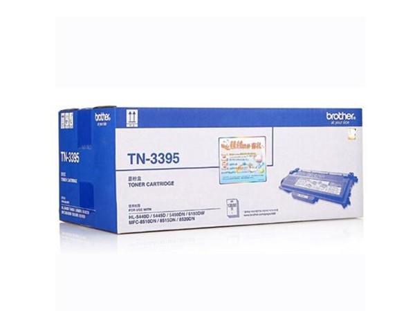 兄弟 TN-3395 墨粉盒