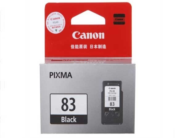 佳能 PG-83 黑色墨盒 适用PIXMA E608 E518