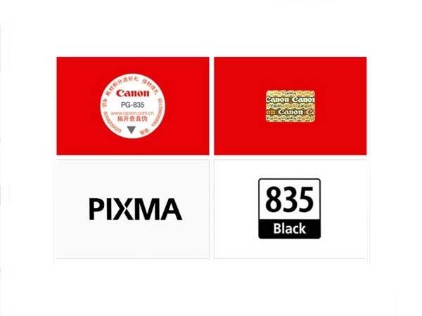 佳能 PG-835 原装墨盒黑色 适用于腾彩PIXMA iP1188
